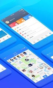 居家合app手机版v3.3.2截图1