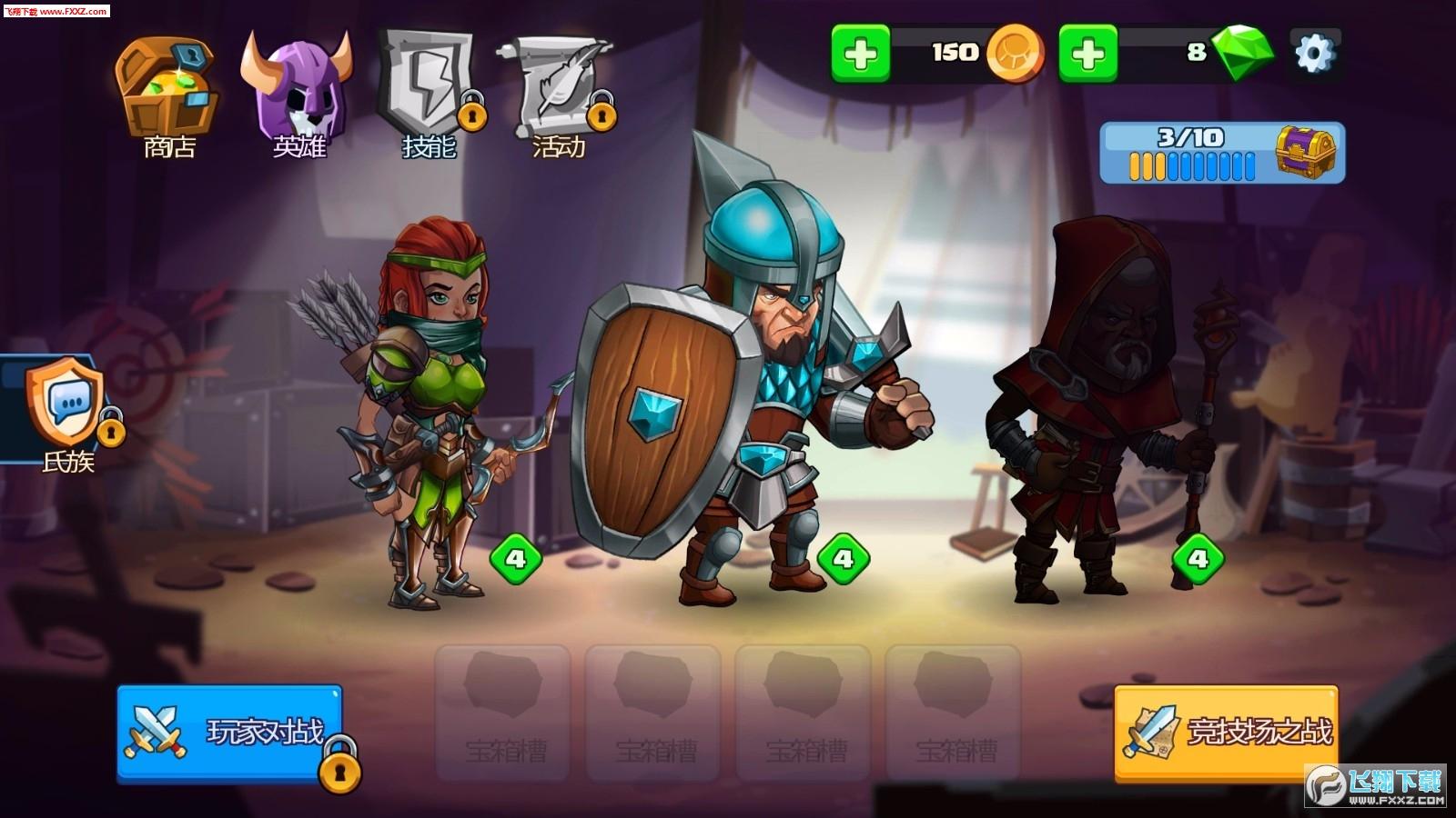 小小格斗士2安卓版1.0.0截图2