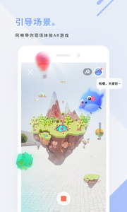ARchat社交appv1.5.6截图0