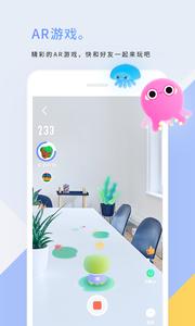ARchat社交appv1.5.6截图1