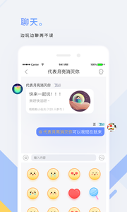 ARchat社交appv1.5.6截图3