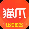 猫爪荐游app最新版 5.0.1