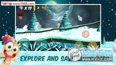 圣诞前夜游戏手机版v1.2.8截图3