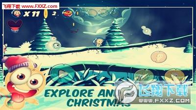 圣诞前夜游戏手机版v1.2.8截图2