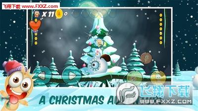 圣诞前夜游戏手机版v1.2.8截图1