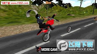 3D特技自行车驾驶手游官方版V1.05截图3