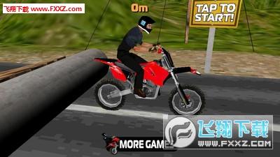 3D特技自行车驾驶手游官方版V1.05截图0