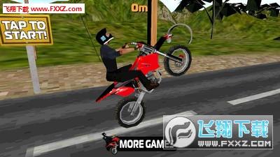 3D特技自行车驾驶手游官方版V1.05截图1