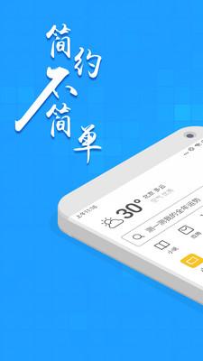 淘啦浏览器app1.1.0截图1