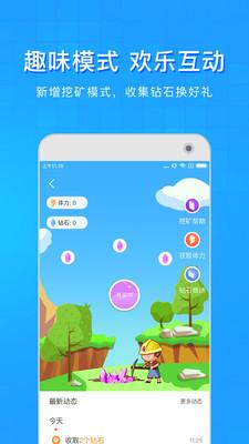 淘啦浏览器app1.1.0截图3