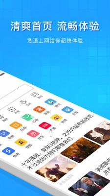 淘啦浏览器app1.1.0截图2