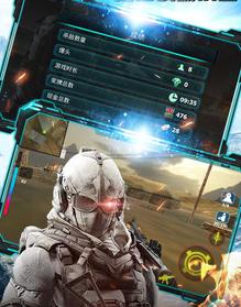 狙击战场求生1.1.0截图2