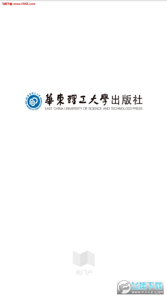 华理日语app2.32.016截图0