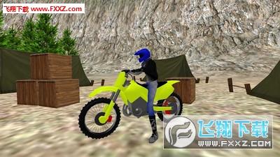越野摩托车越野赛官方版v1.2截图3