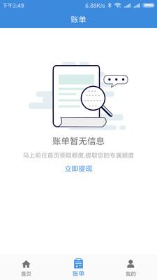 明透i豆app1.0.7截图1