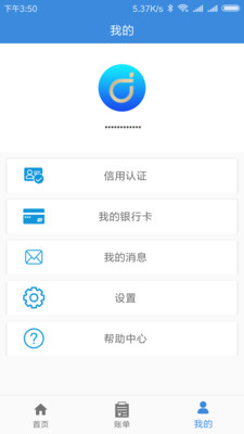 明透i豆app1.0.7截图2