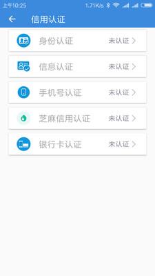 明透i豆app1.0.7截图3