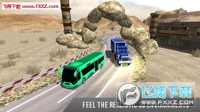 重型卡车驾驶手游v1.2截图2