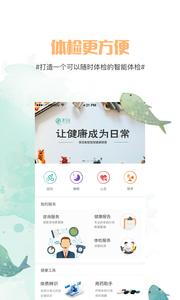 青花鱼APP安卓版1.5.0截图3
