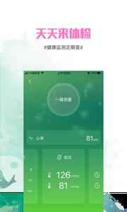 青花鱼APP安卓版1.5.0截图1