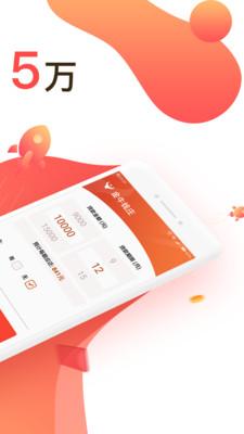 金牛钱庄appv1.0截图0