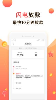 金牛钱庄appv1.0截图2