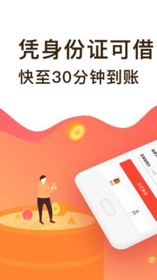 金牛钱庄appv1.0截图1