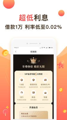 金牛钱庄appv1.0截图3