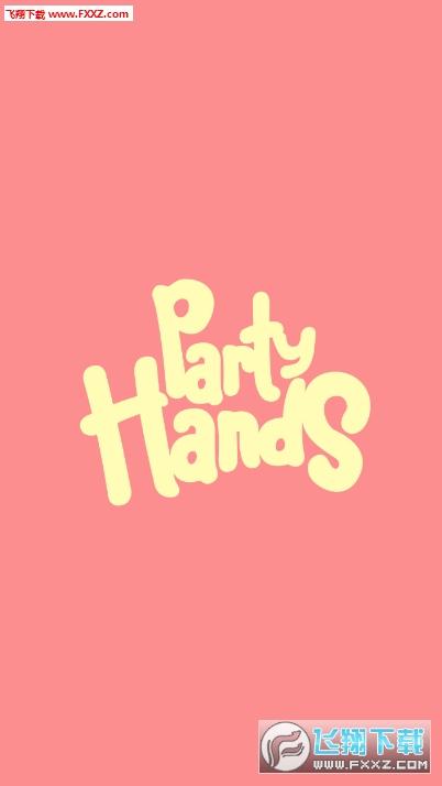 Party Hands官方版v1.0截图2