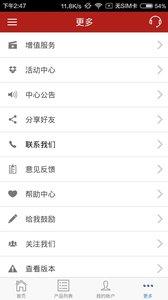 浙金中心appv1.6.51截图3