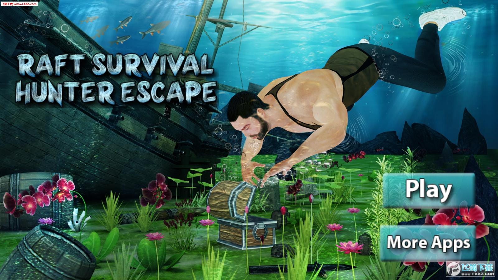 生存猎人木筏逃生手游1.0截图1