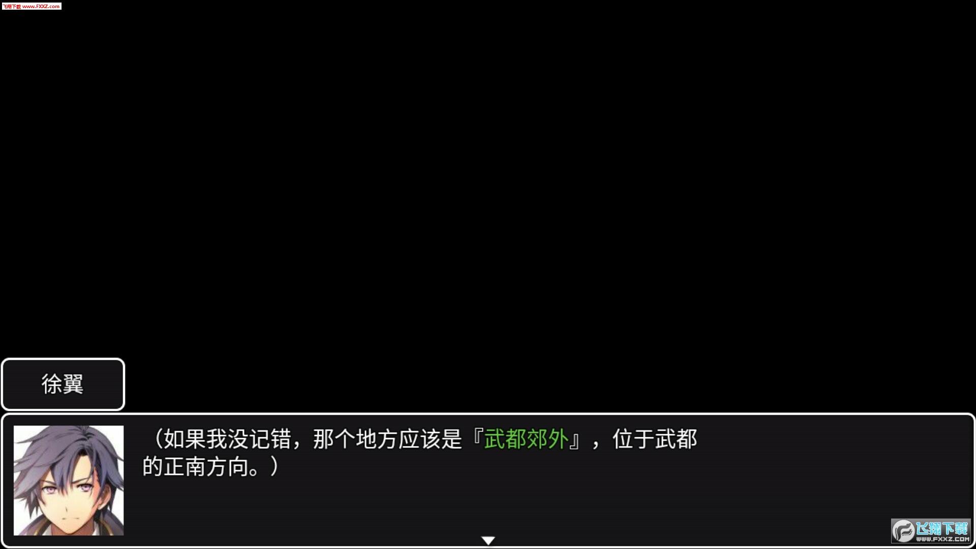 情怀默示录安卓版v1.9.99截图0