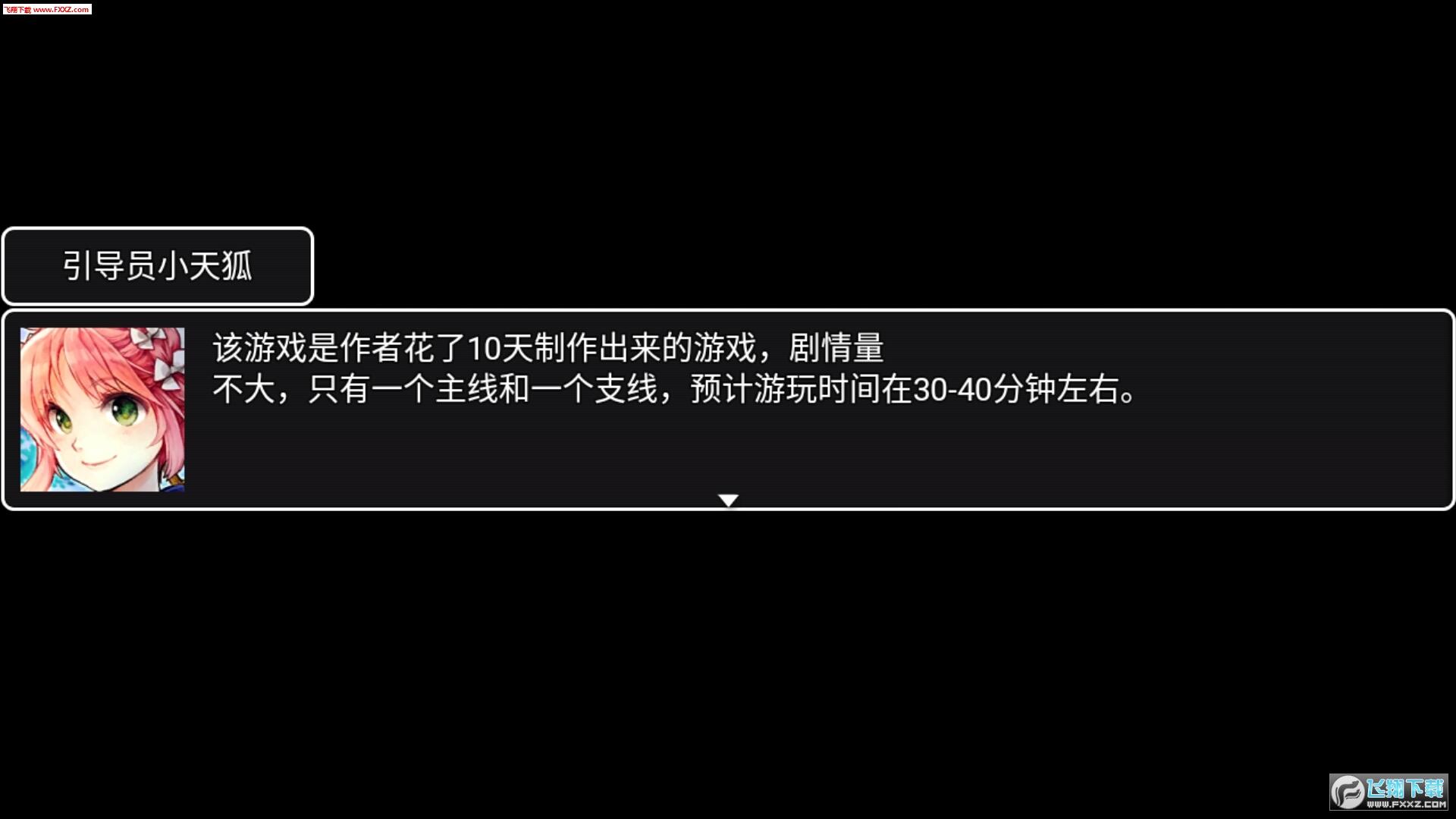 情怀默示录安卓版v1.9.99截图2