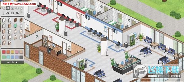 医院项目截图1