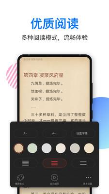 搜狗泡泡读书app1.1.00截图1