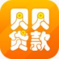 贝贝贷款app v1.0
