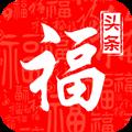 福头条app官方版 1.8.0