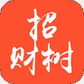 招财树app 1.1.7