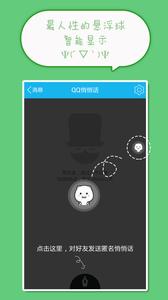 喵呜颜文字表情appv 4.8.5截图1