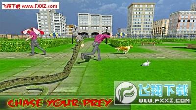 蟒蛇大作战手游v1.3截图1