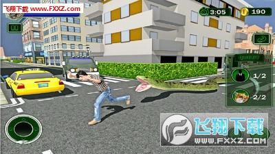 蟒蛇大作战手游v1.3截图3