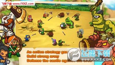 边境战士游戏手机版v2.2.2截图1