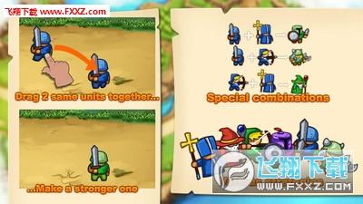 边境战士游戏手机版v2.2.2截图0