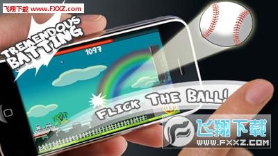 手指全垒打手游官方版v1.2.2截图3