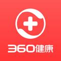 360健康官方平台2.4.2