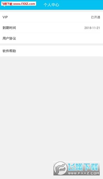 微商截图秀app免费版9999.9.9截图2