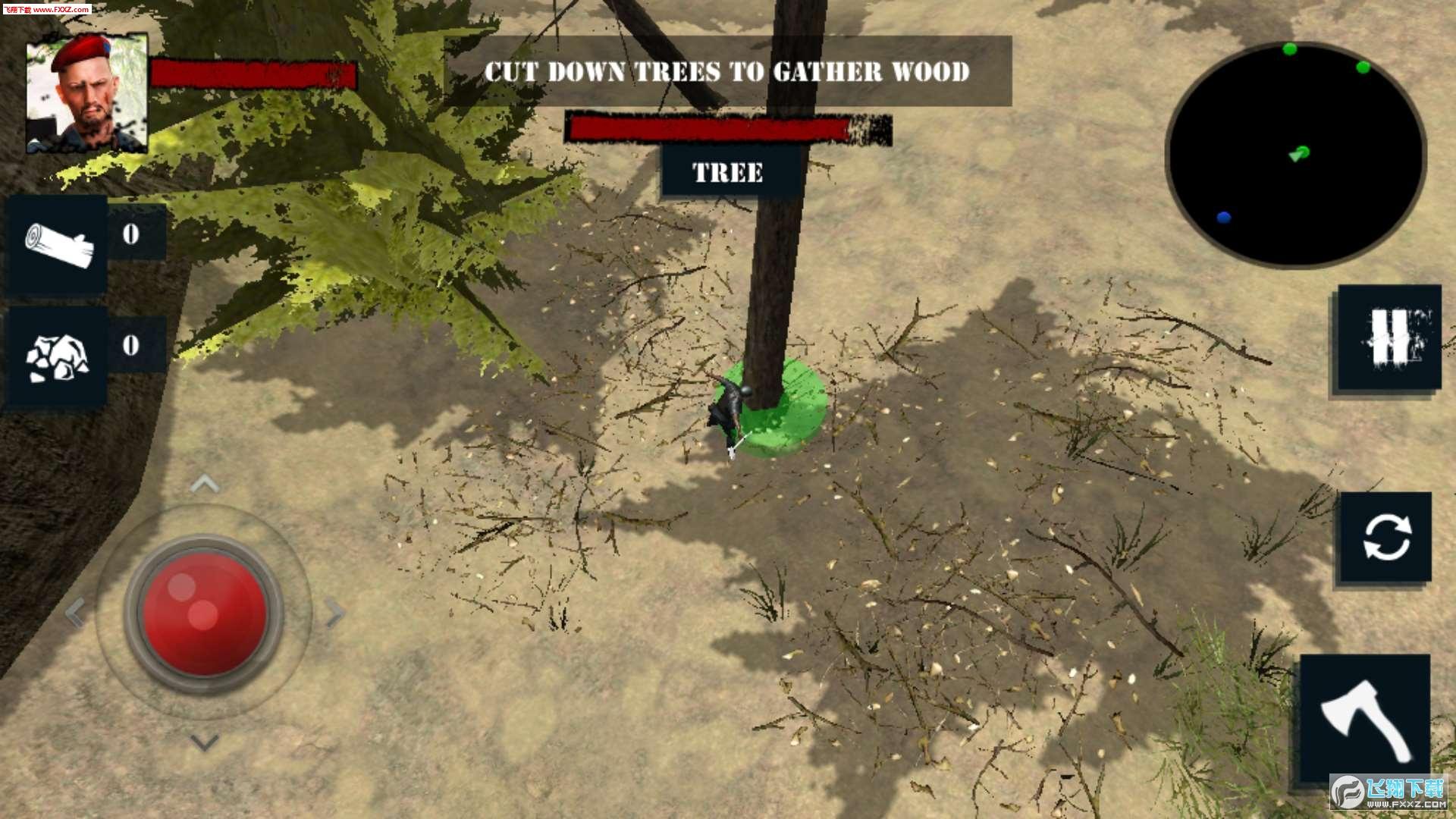 陆军突击队丛林生存手游v1.3截图0
