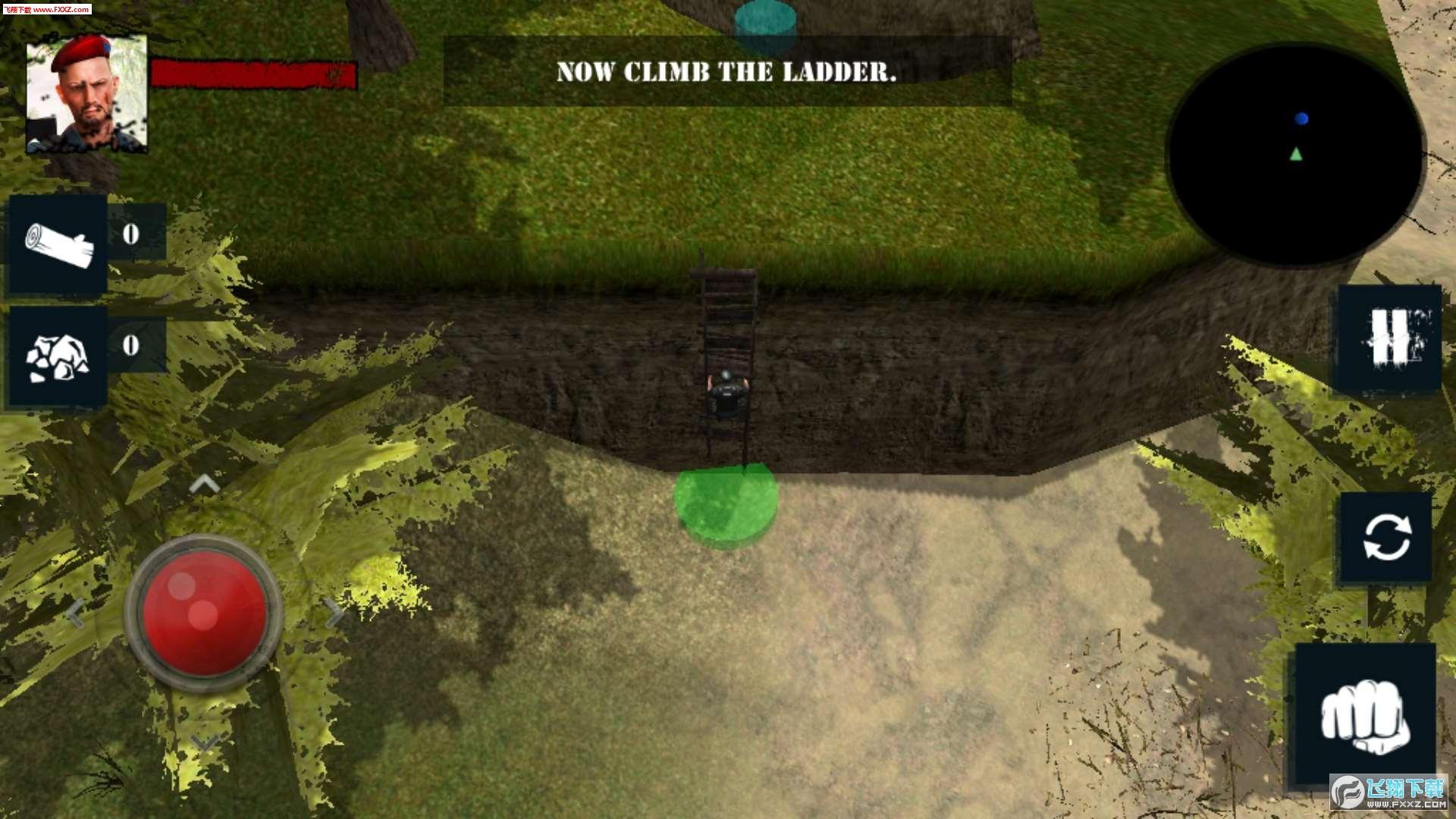 陆军突击队丛林生存手游v1.3截图1