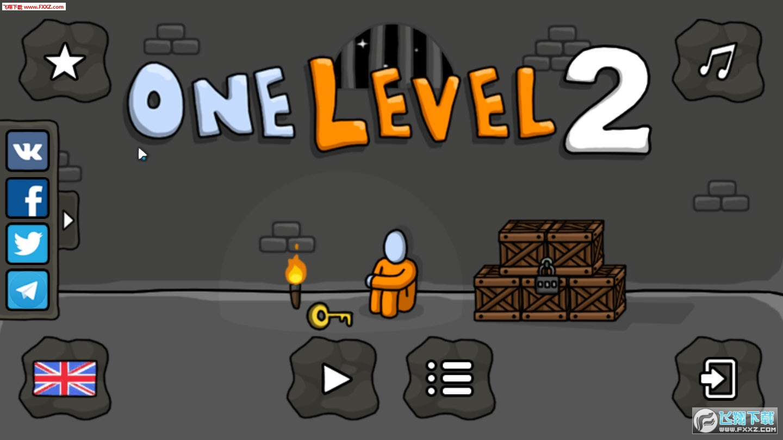One Level 2 Stickman Jailbreak1.1截图3