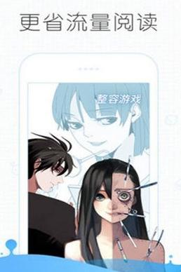 皮皮漫画app3.3.3截图1